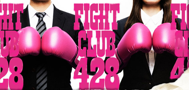 fightclub428