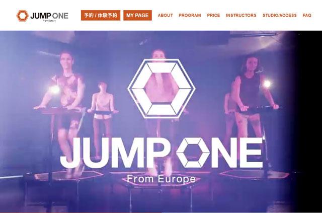jump-one