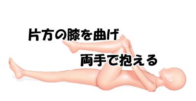 koshimigaki01