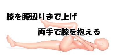 koshimigaki03