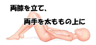 koshimigaki05