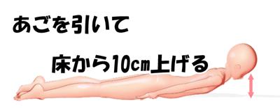 koshimigaki07