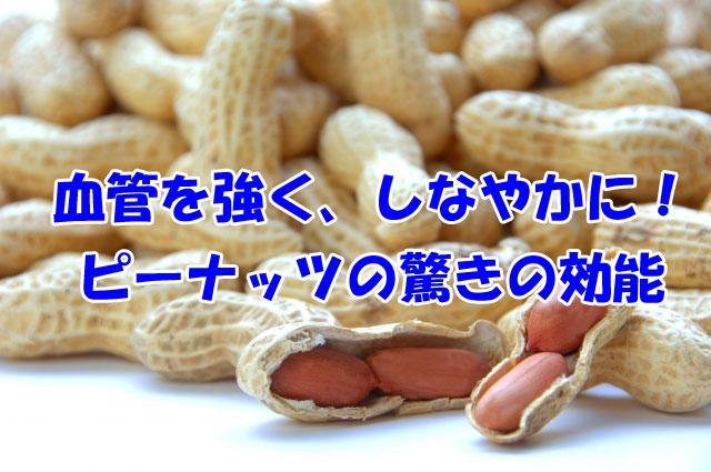 peanuts-power