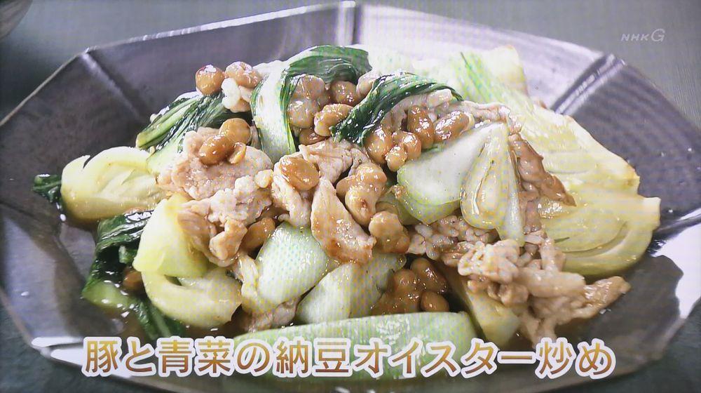 豚肉と青菜のオイスターソース炒め