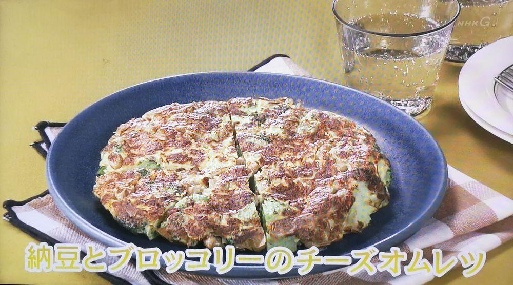 納豆とブロッコリーのチーズオムレツ