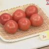 トマトが潰れない切り方!種が飛び出ずキレイに切る方法【たすけびと】